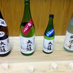 大江の地酒